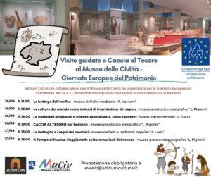 GIORNATE EUROPEE DEL PATRIMONIO (GEP 2020) @ Museo delle Civiltà | Roma | Lazio | Italia